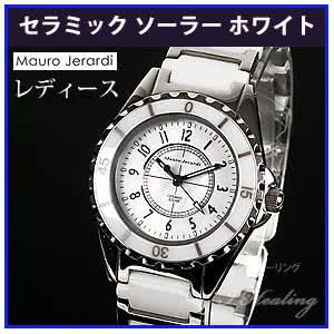 セラミック ソーラー腕時計 MJ042-2