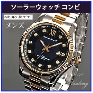 ソーラー腕時計 ウォッチ コンビ MJ037-2