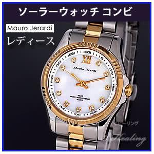 ソーラー腕時計 ウォッチ コンビ MJ038-4