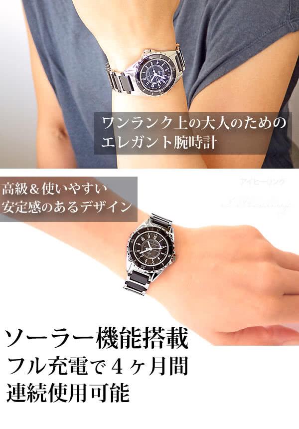 ワンランク上の大人のためのエレガント腕時計 MJ042-1