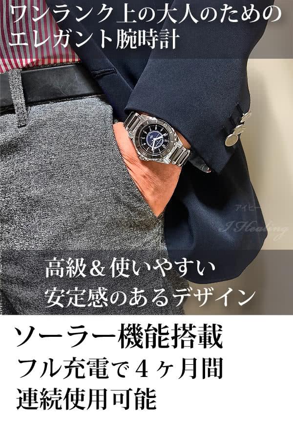 ワンランク上の大人のためのエレガント腕時計 MJ041-1