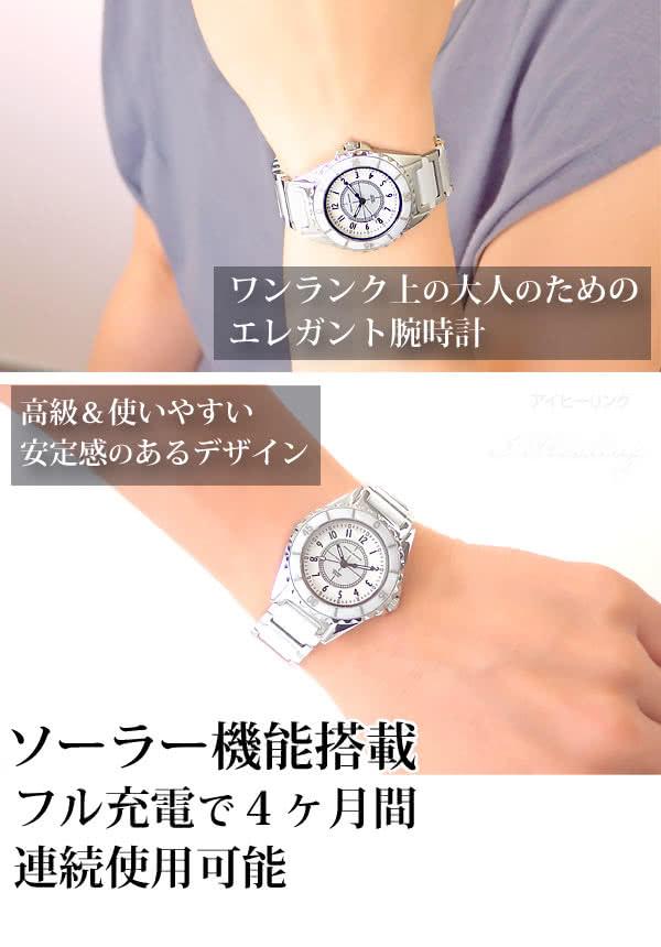 ワンランク上の大人のためのエレガント腕時計 MJ042-2