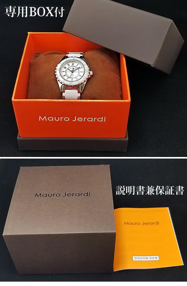 Mauro Jerardi腕時計 専用ボックス 説明書兼保証書