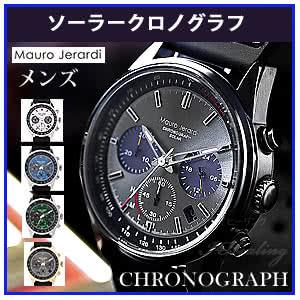 ソーラー クロノグラフ腕時計 メンズ MJ063