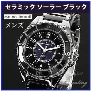 セラミック ソーラー腕時計 MJ041-1
