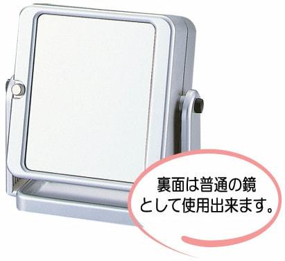 左右反転鏡
