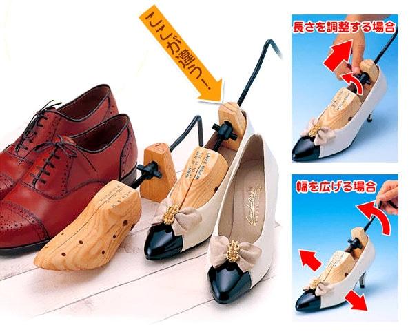 靴サイズ調整