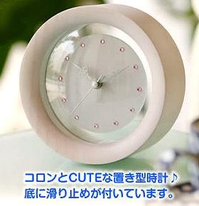 インテリア置時計