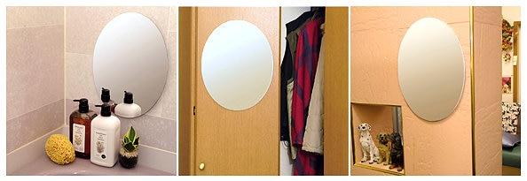 楕円形の鏡