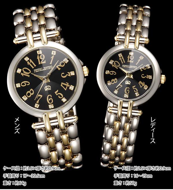 ペレバレンチノ時計