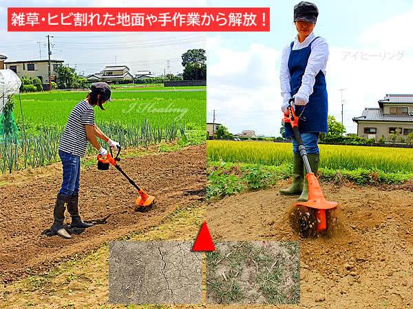 雑草・ヒビ割れた地面や手作業から解放