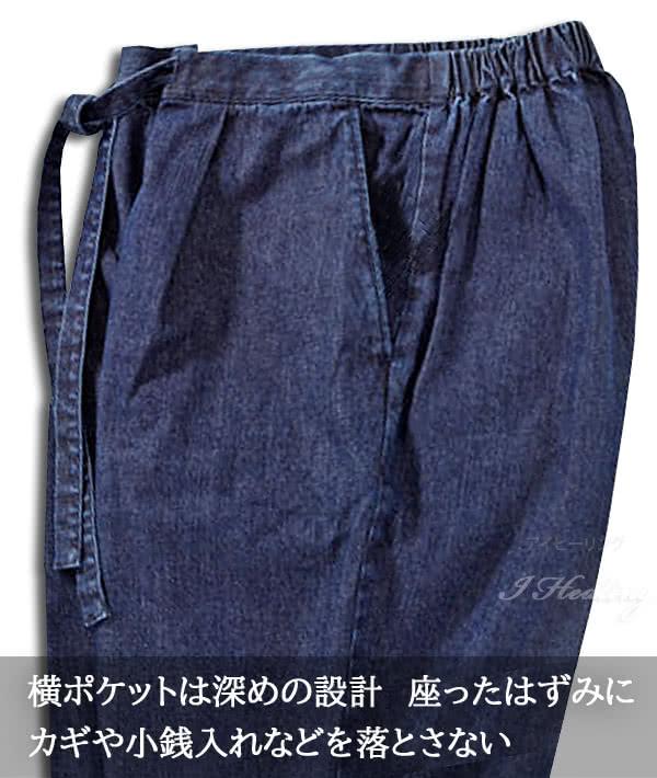 横ポケット