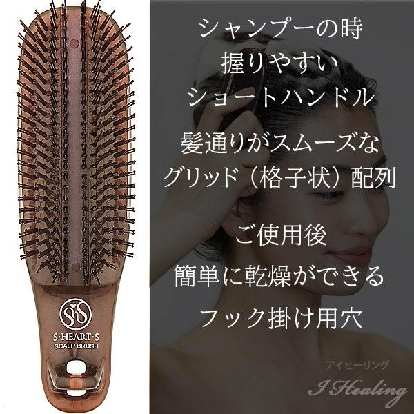 ショートハンドル 髪通りスムーズ