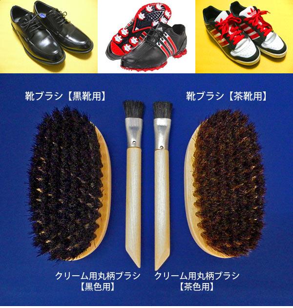 浅草の靴職人