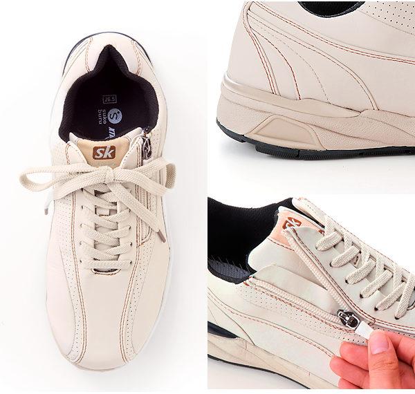 ウォーキング靴