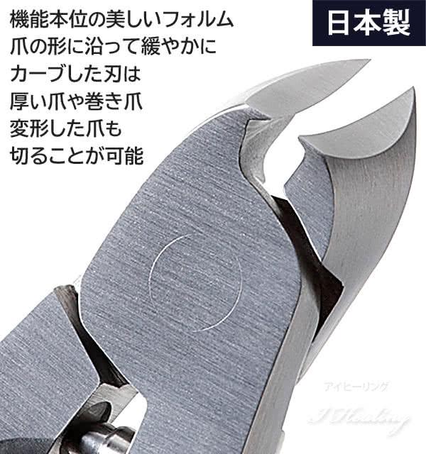 カーブ刃 爪切り日本製