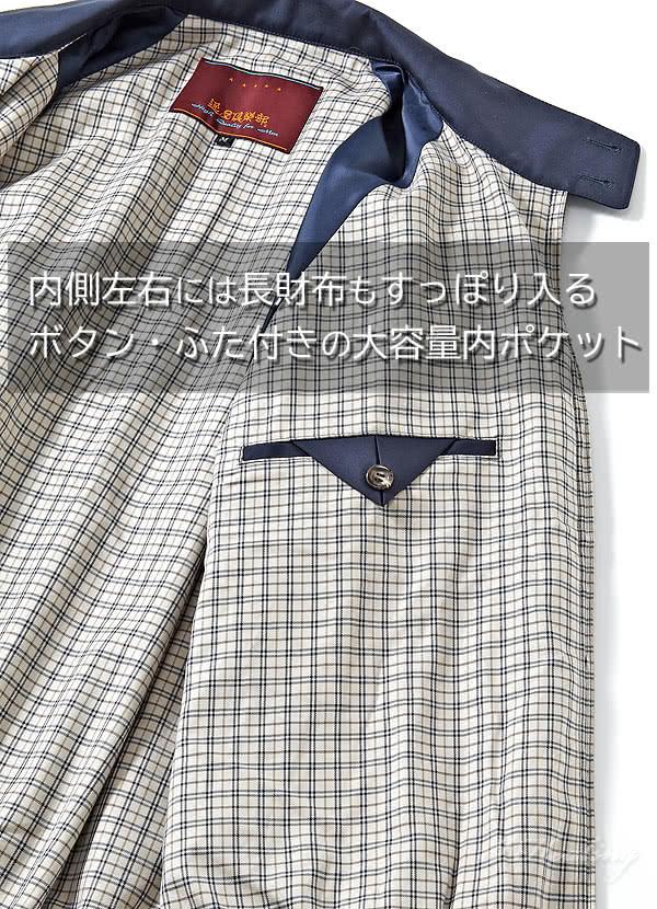 内ポケット