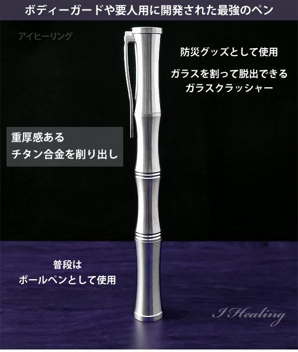 最強のペン