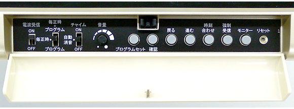 前面操作ボタン