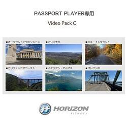 Video Pack3ご購入ページへ