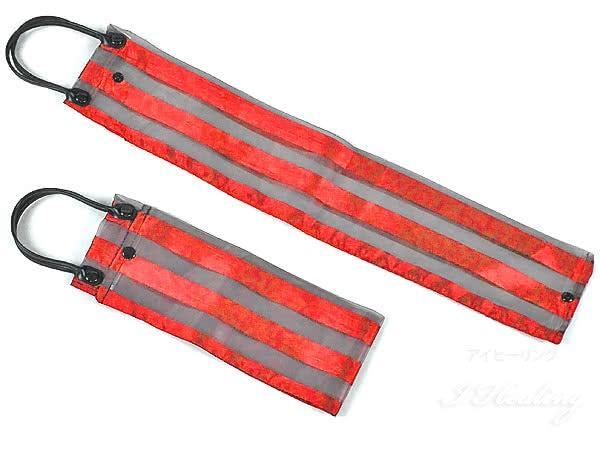完全防水傘袋レッド 長い短い2段階