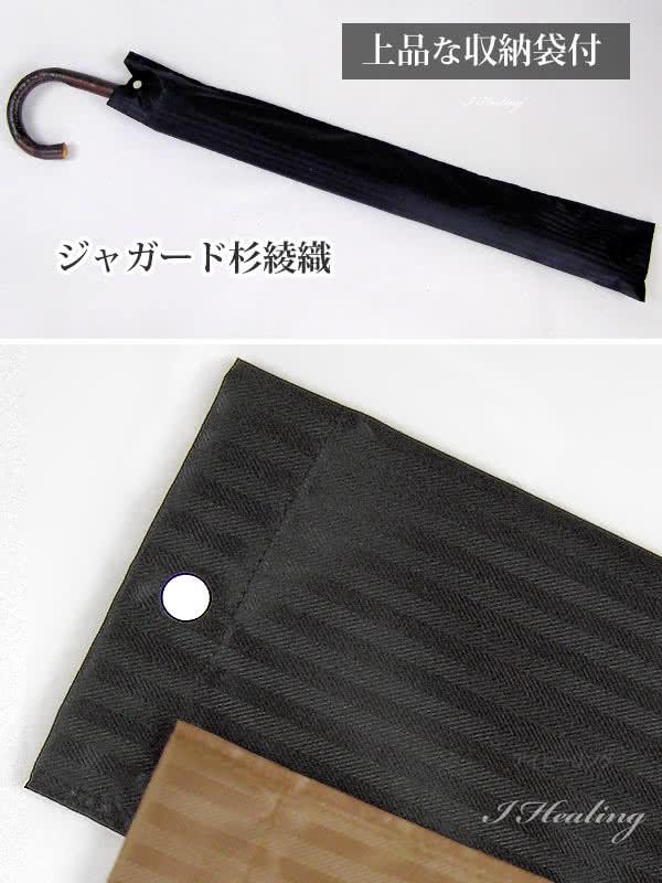 かてーる16桜ブラック収納袋 ジャガード杉綾織