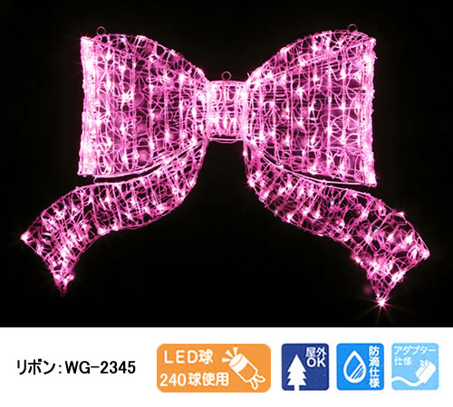 LEDクリスタルDXリボン