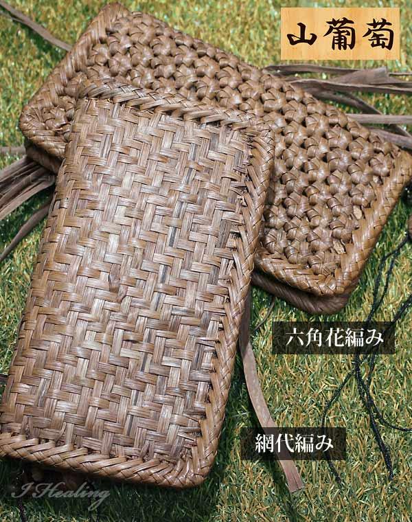 六角花編みと網代編み