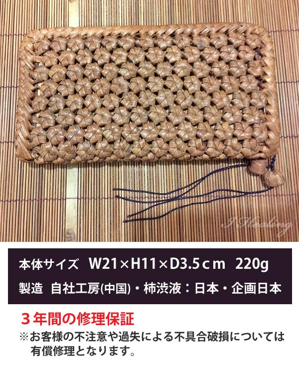山葡萄 六角花編みサイズ