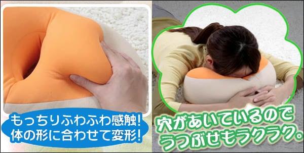 うつぶせ枕