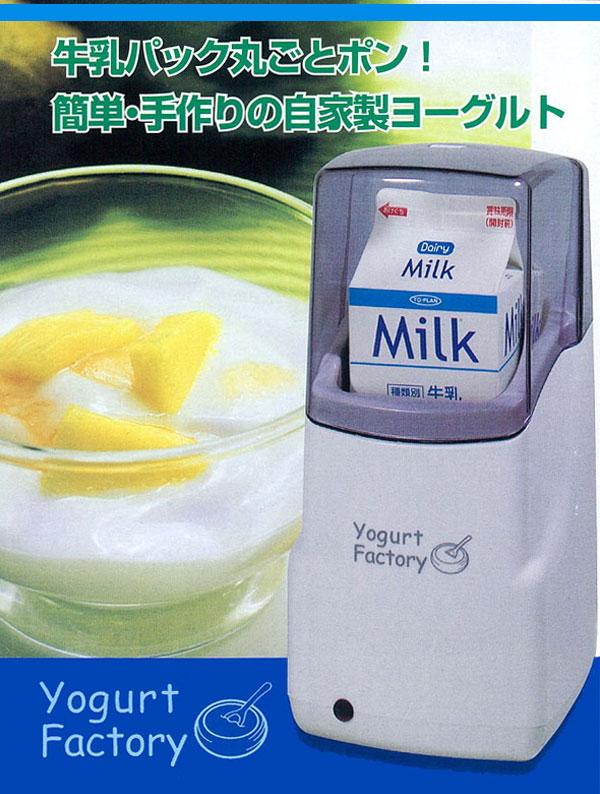 牛乳パック丸ごとポン
