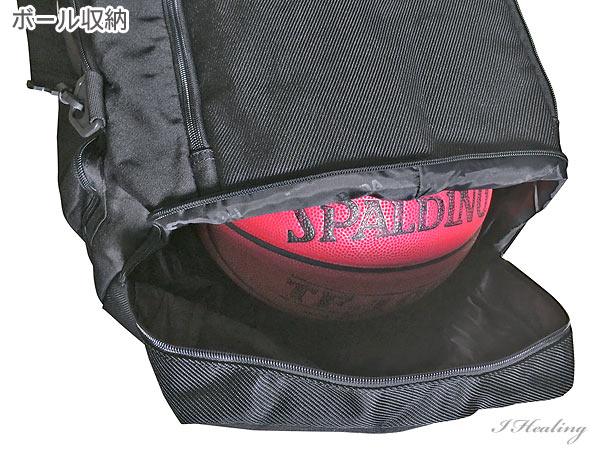 ボールポケット