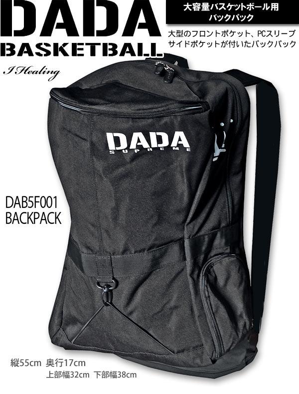 DADAバックパック