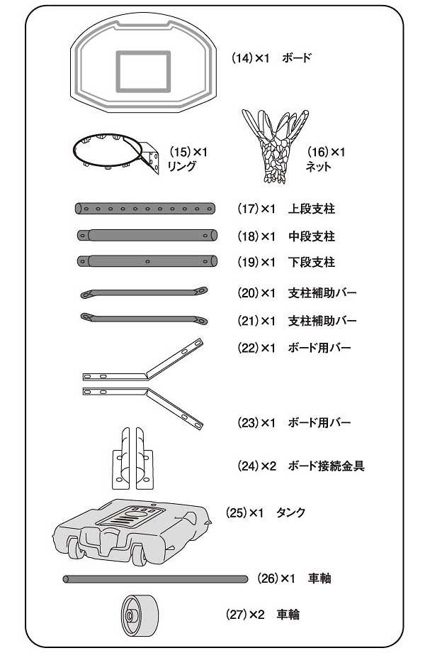 KW-584付属品
