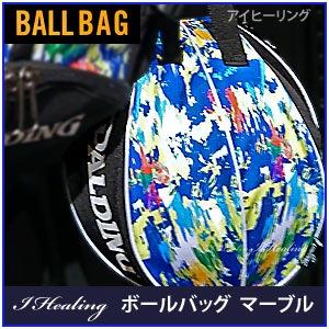 ボールバッグ49-001MR