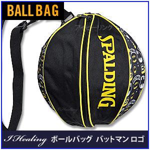 ボールバッグ49-001BML