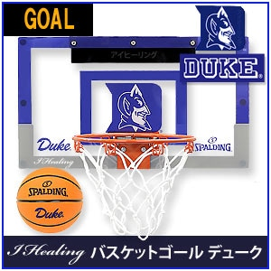DUKEバスケットゴール56108JP
