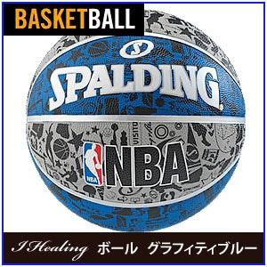 バスケットボール83-176Z