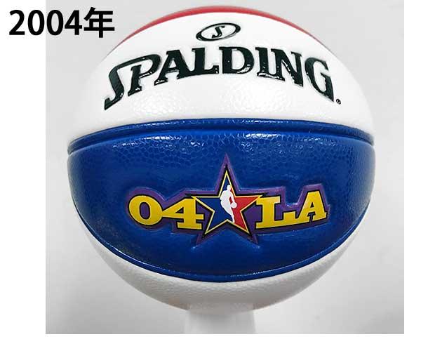 2004年ボール
