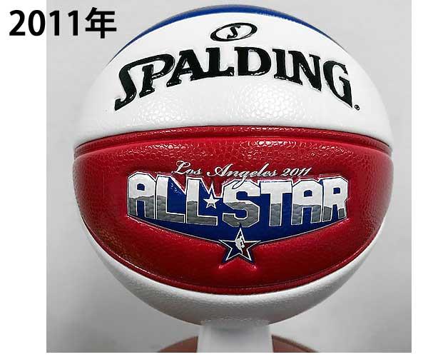 2011年ボール
