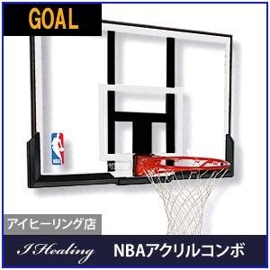 バスケットゴール79836CN