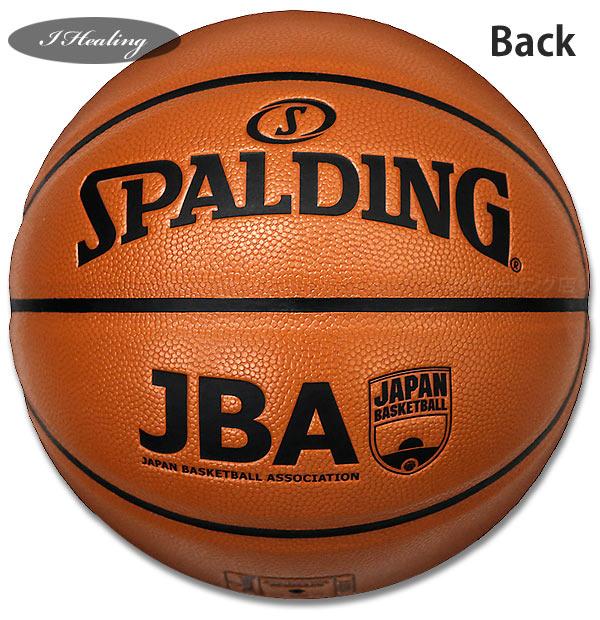 日本バスケットボール協会公認バスケットボール