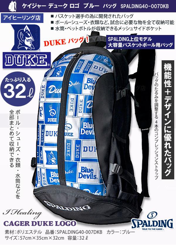 DUKEケイジャー ロゴ 40-007DKB