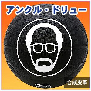 キャラクターコンポジットボール 合成皮革