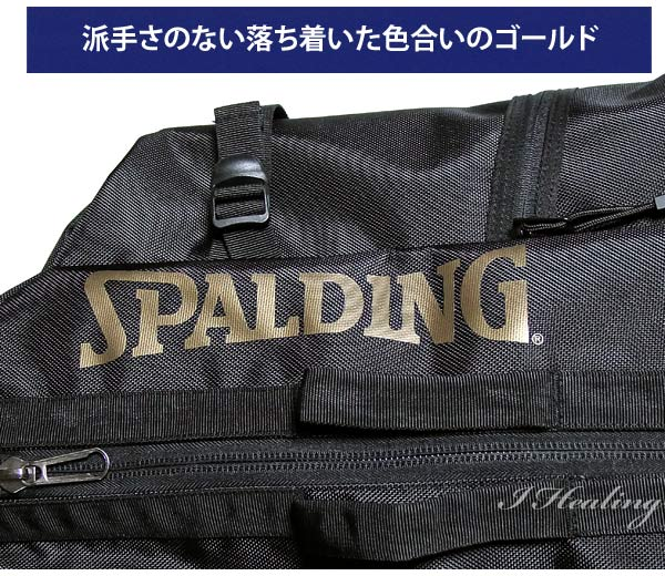 SPALDINGゴールドロゴ