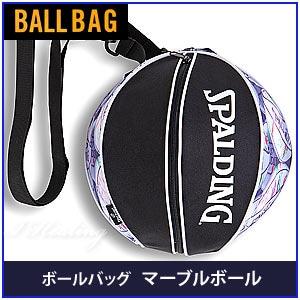 ボールバッグ マーブルボール