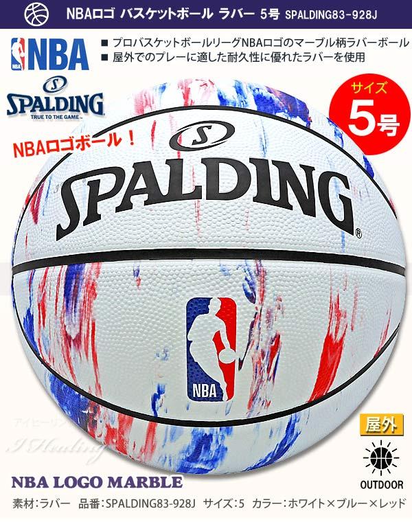 NBAロゴ マーブル5号