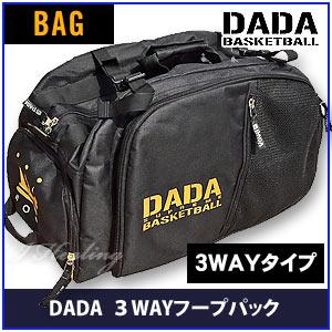 DADA 3WAYフープパック DDBD-202