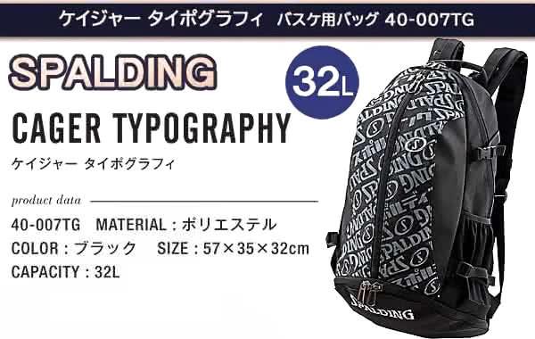 ケイジャー タイポグラフィ 40-007TG