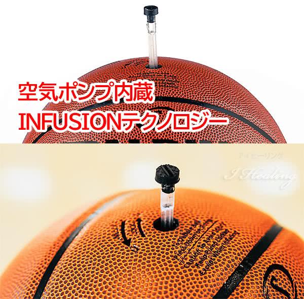 空気ポンプ内蔵INFUSION